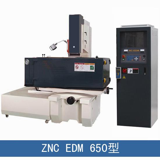 znc-edm650电火花成型机